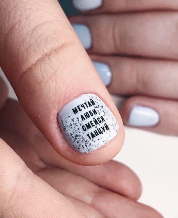 Ногти картинки с надписями