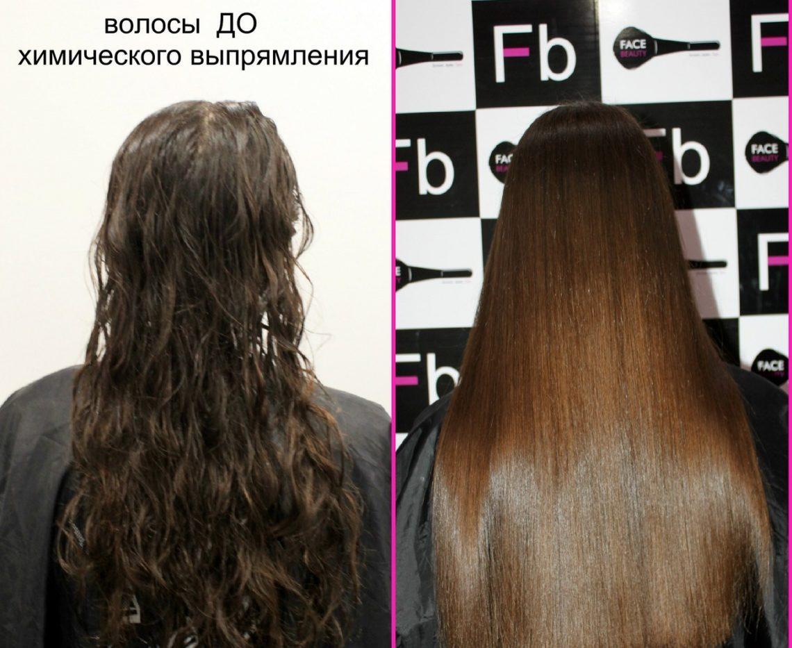 химическое выпрямление волос отзывы фото стопоходящее млекопитающее развитыми
